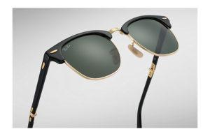 Солнцезащитные очки Ray-Ban Folding Clubmaster RB2176 901